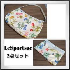 美品 LeSportsac ハンドバッグ ポーチ 2点セット