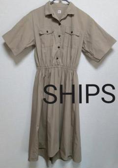 SHIPS シップス ボリューム フレア シャツ ワンピース 日本製