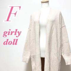 girly doll ガーリードール 長袖カーディガン ニット 無地 秋、冬