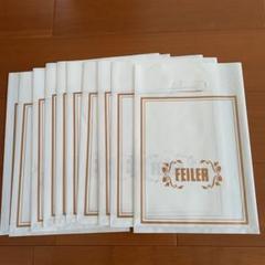 フェイラー ショップ袋 10枚