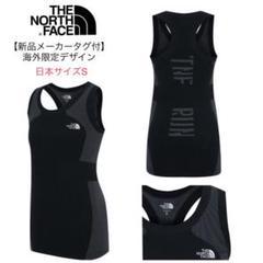 【新品S】ノースフェイス タンクトップ 海外限定◆ヨガウェア/フィットネスウェア